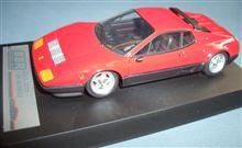 1/43BBR初期物のフェラーリ512BB(1976)赤です♪