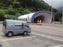 高速道路トンネル1・2・3