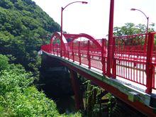 高津戸橋...