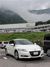 休暇ドライブ:黒部ダム
