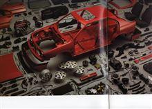 日産Primeraのパンフレットからの興味深い写真