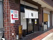「麺こむさし」11 -宇都宮-
