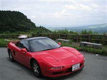 日帰り?ドライブ 九州の旅。