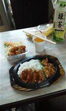 お昼~ハンバーグ&豚生姜焼弁当~