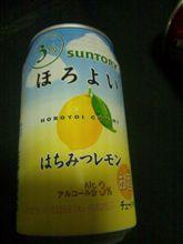 はちみつレモンだ~(笑)