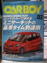 CARBOY #2