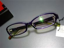 2011.07.29 メガネ届いた。w