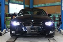 BMW E92 3シリーズに大人気D2 SMART HID PRO KIT 装着です!兵庫県 メイカーズ様!!