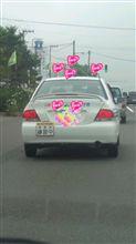 はたらく三菱車!!!
