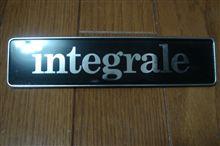 """integrale"" emblem"