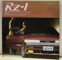 サニー RZ-1 カタログ