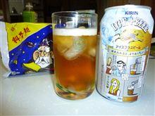 KIRIN ICE+BEER(アイスプラスビール)