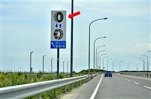 北九州空港で見た変わった看板・・・
