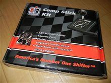 HURST Comp Stick Kit
