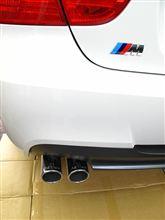 e90 320i Mスポーツマフラー交換