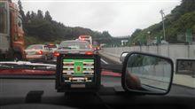 村田IC先渋滞