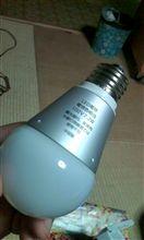 初のLED電球購入するも……