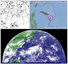 台風9号の動きに注意