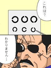 間違いだらけのデジ一選び ~2011年夏Ver