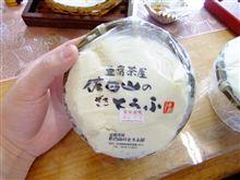 ミッション豆腐