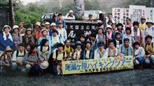 秋と津の★真夏の集合写真(1997.08.03)★