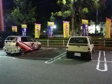 (書くのすっかり忘れてた…)6・14教習終わりに…和歌山市へ。