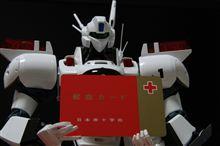 初めての献血...(;≧∇≦) =3