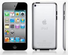 悩んだ末にポチりました。iPod touch 32GB~