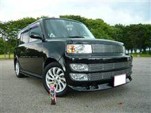 ♪East Car Show♪