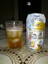 キリン・アイス+ビール