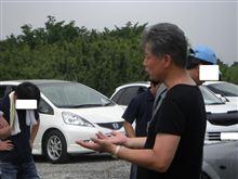 2011/8/7 箱根、芦ノ湖スカイライン 伏木さんと一緒!