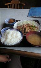 昼ご飯…。