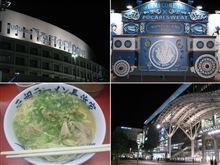 史上最強の移動遊園地 DREAMS COME TRUE WONDERLAND 2011 @九州(福岡)