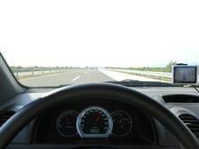 高速ドライブ