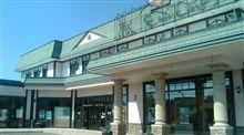 北海道道の駅スタンプラリー2011 86番 ひがしかわ「道草館」