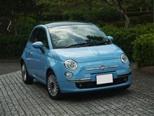 FIAT500 or ABARTH500?