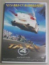 TAXi④のDVD