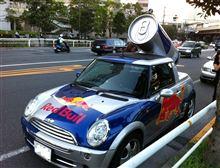 Red Bull Mini - 最近、街でみかけた珍しいクルマ☆