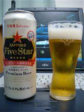 サッポロビール園 by北海道Selection