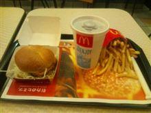 チキンタツタ食べて行きます(^o^)v