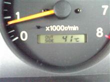 41℃だって...