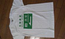高速Tシャツ