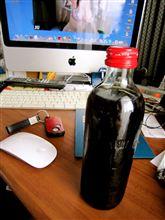 コカコーラハッチソンボトル