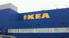 神戸IKEAなう