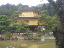 京都初日!
