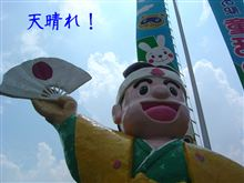 盆ドラ2011~中編