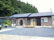 9月9日か10日辺りに『カルコン邸完成鹿児島オフ』開催?
