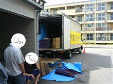 荷物搬出、完了。。。(⌒▽⌒ゞ
