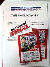 インディジャパン THE FINAL