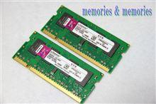 memories & memories